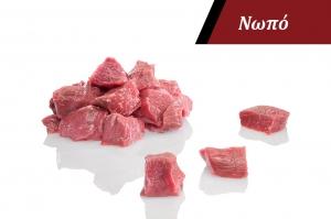 Κρέας Μοσχαρίσιο Τεμαχισμένο Νωπό